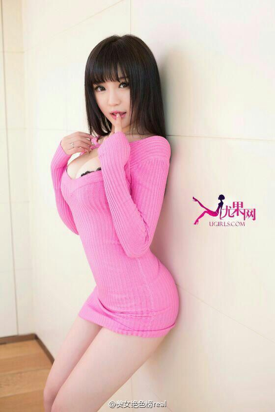 Asian Hot Teen Pic