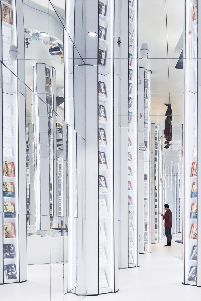 This Unique New Bookstore Is Filled With Optical Illusions