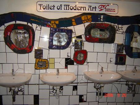 Hundertwasser Badezimmer ~ Hundertwasser toilets bay of islands new zealand friedensreich