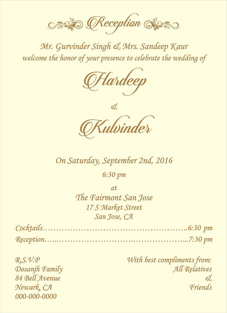 Wedding Invitation Wording For Reception Ceremony Reception Invitations Digital Invitations Wedding Reception Invitation Wording