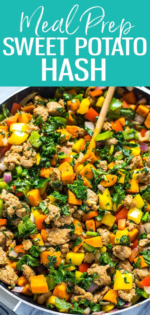 Meal Prep Whole 30 Sweet Potato Hash - The Girl on Bloor