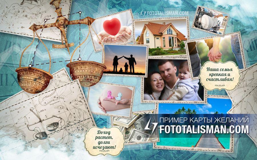 картинки желания под номерами домов вход введен