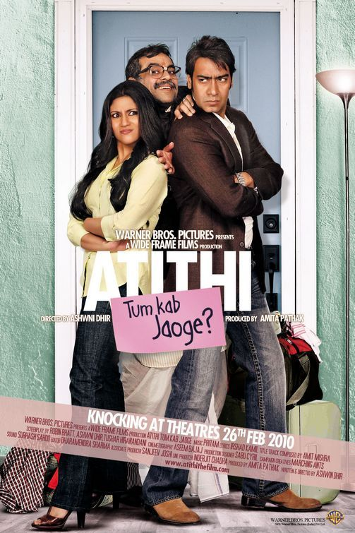 free movies to watch online Atithi Tum Kab Jaoge