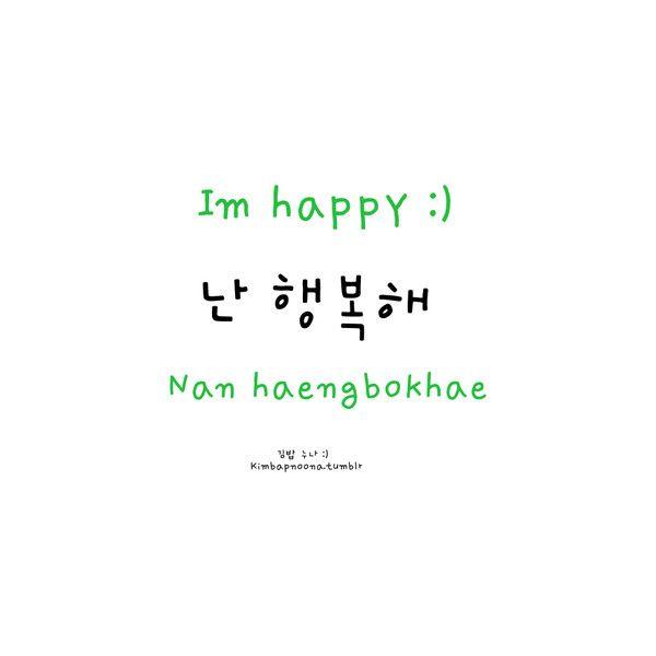 Kimbap Noona S Korean Lessons Korean Words Korean Lessons Korean Language
