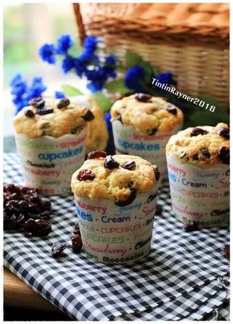 Resep Morning Glory Milk Muffin Mudah Cepat Oleh Tintin Rayner Resep Memanggang Kue Makanan Makanan Jalanan