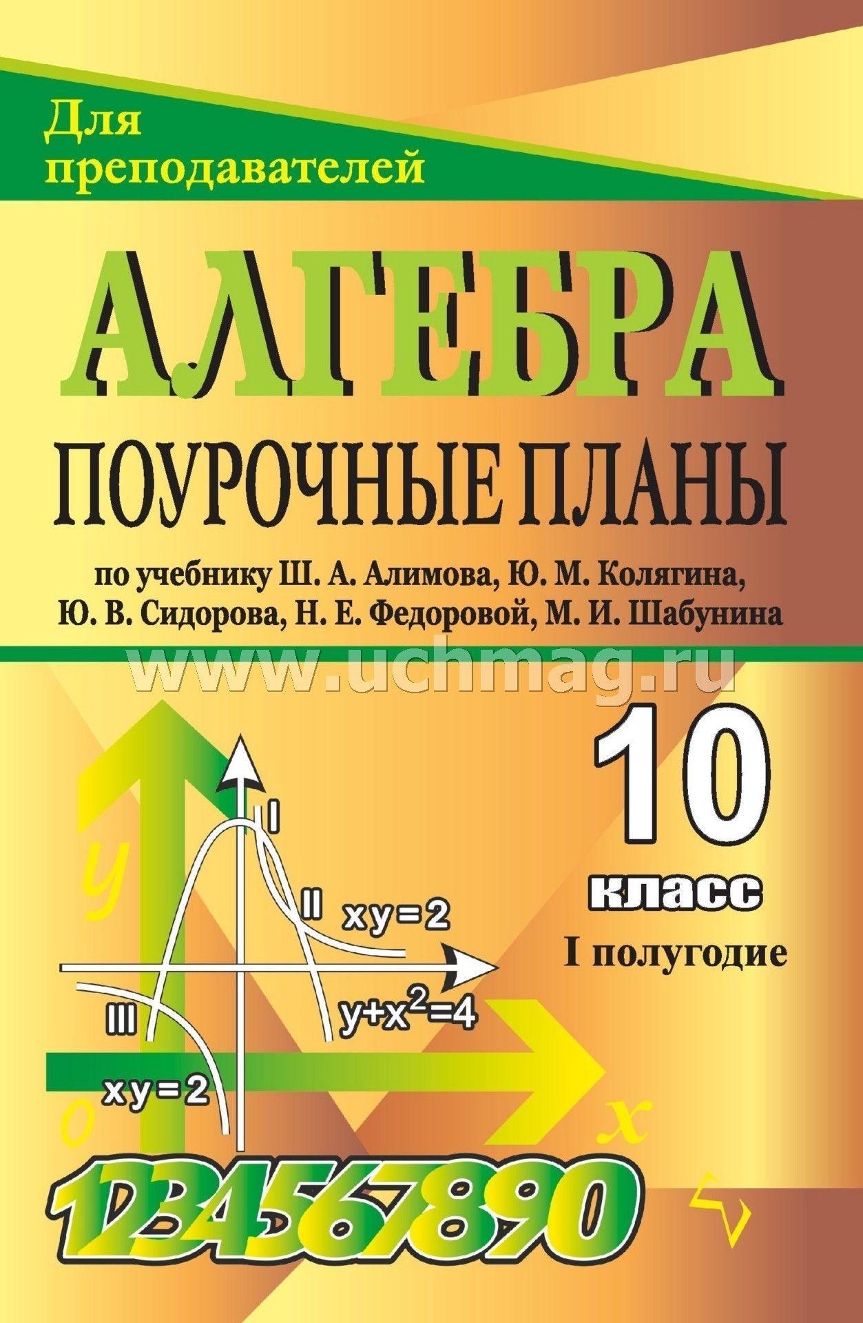 Поурочные разработки по русскому языку 7 класс баранов скачать бесплатно
