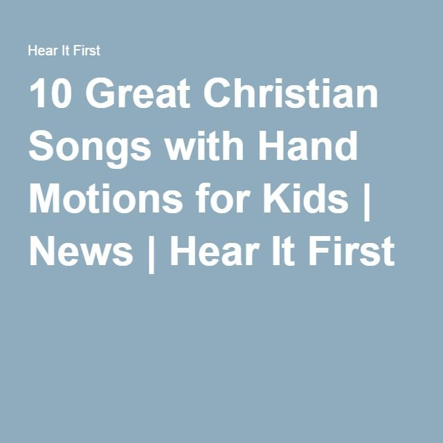 10 Great Christian Songs with Hand Motions for Kids | News ...