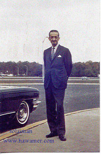 الملك فيصل بن عبد العزيز Egypt History King Faisal Historical Photos