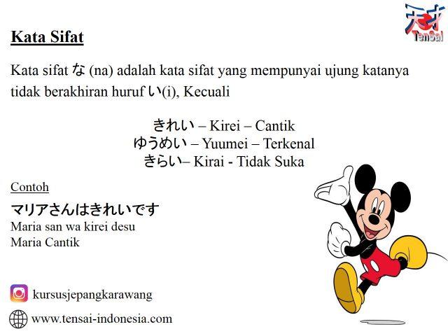 Pin Di Kursus Bahasa Jepang