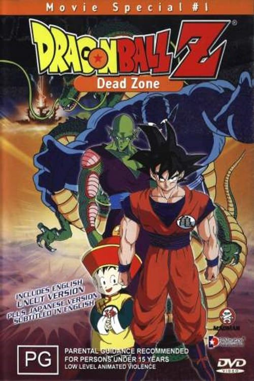 Dragon ball z dead zone free download