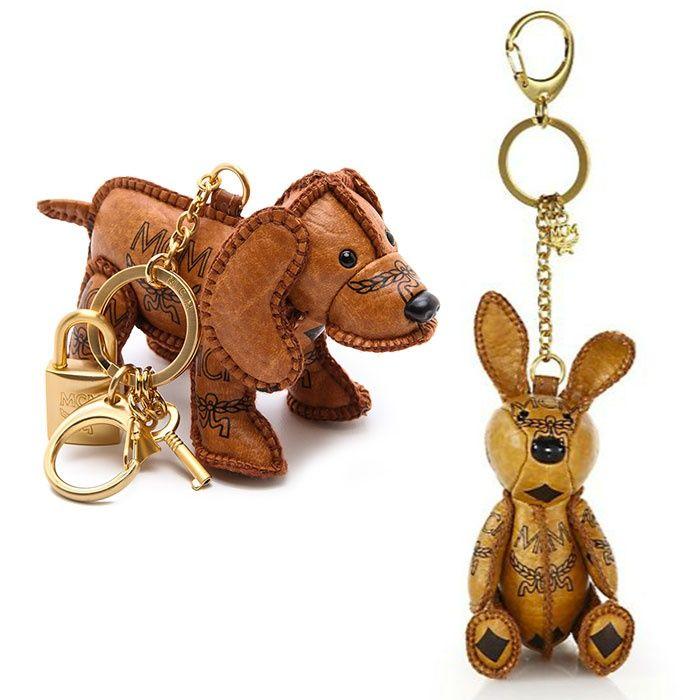 Rank  amp  Style - MCM Heritage Dog Charm Keychain and Signature Rabbit  Charm  rankandstyle 0839799440346