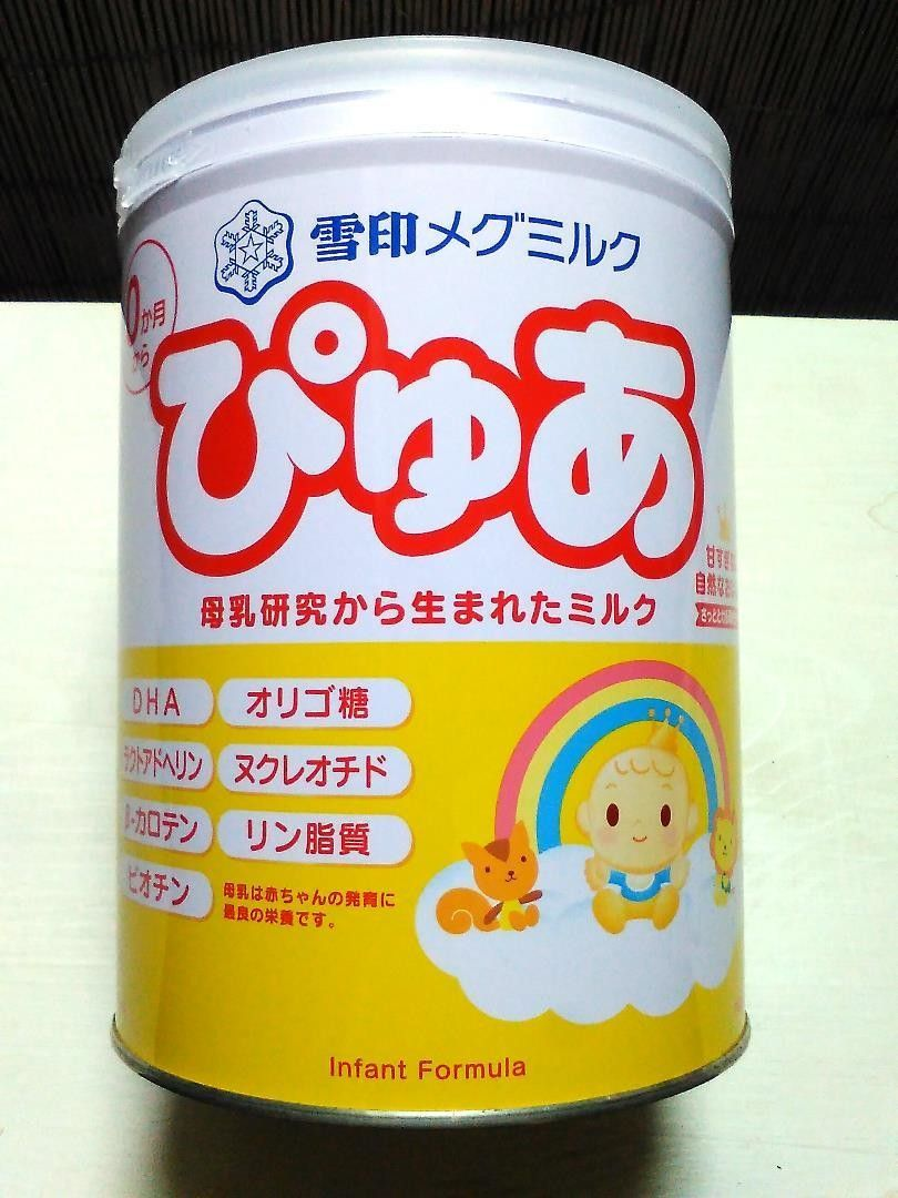 Yukijirushi Pure for 01 year Whole milk powder, Whey