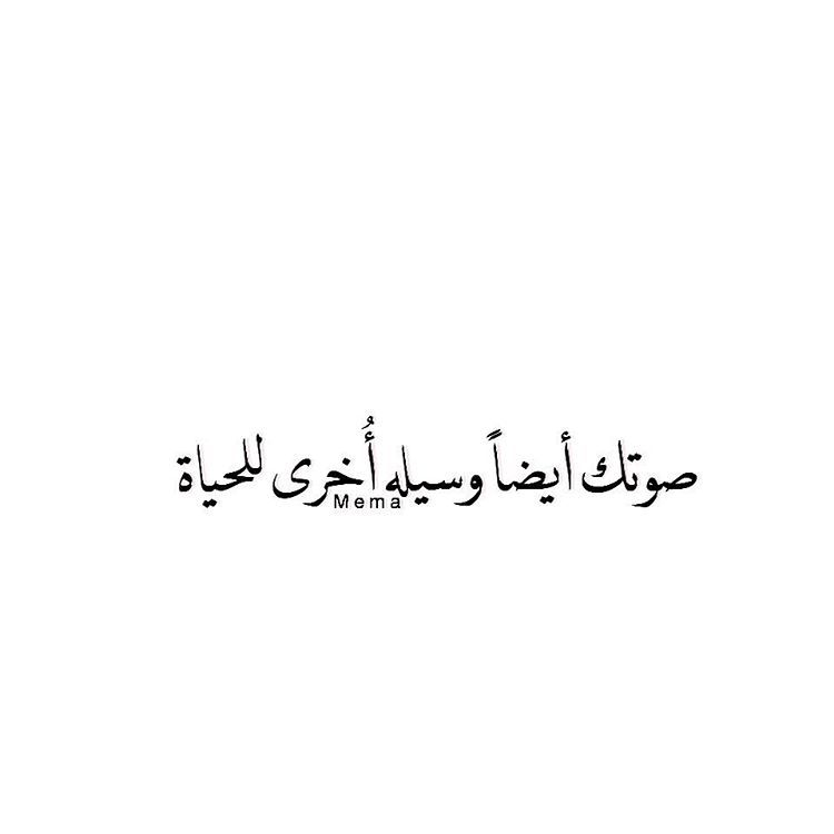 Quotesmema Calligraphy Quotes Love Quotes For Book Lovers Love Smile Quotes