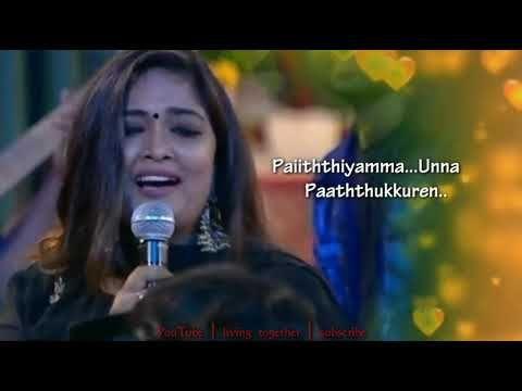 Sathiyama Na Sollurendi Full Song Mugen Rao Love Song Lyrics Youtube In 2020 Love Songs Lyrics Songs Song Lyrics