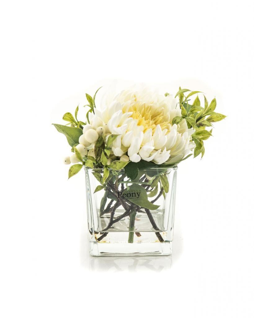 Peony buy small dainty silk flower arrangements online flowers peony buy small dainty silk flower arrangements online izmirmasajfo