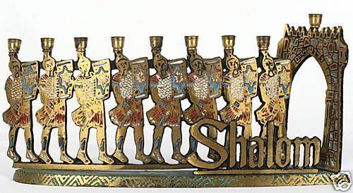 """Vintage Maccabees Hanukkah Menorah Menora """"Shalom"""" Israel Judaica C1960   eBay"""