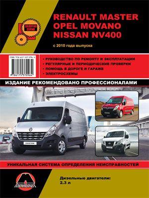 renault master opel movano nissan nv400 2010 rh pinterest com Vauxhall Cavalier vauxhall movano workshop repair and service manual