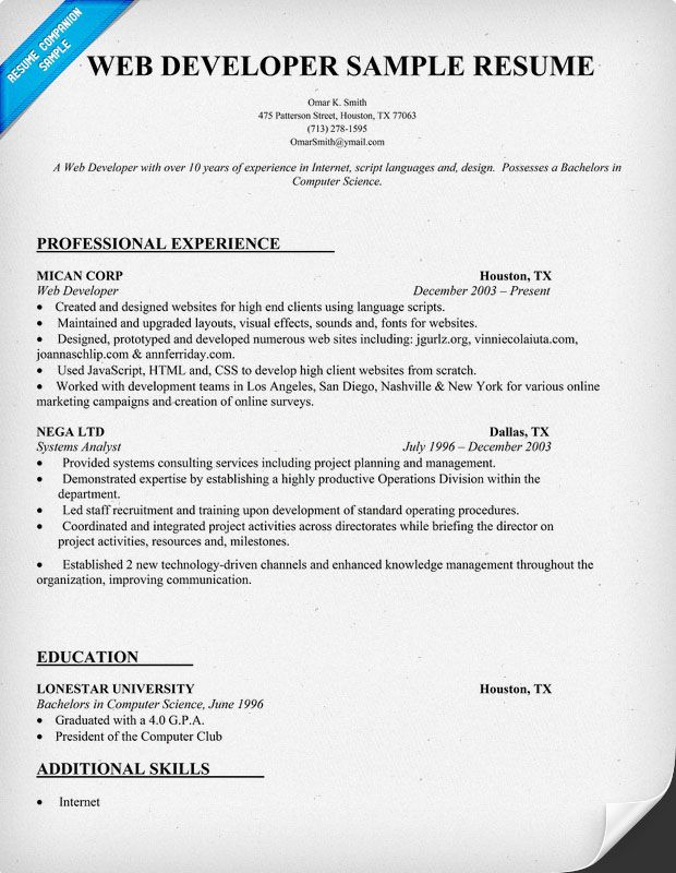 Web Developer Resume Sample (resumecompanion) Resume Samples - developer resume template