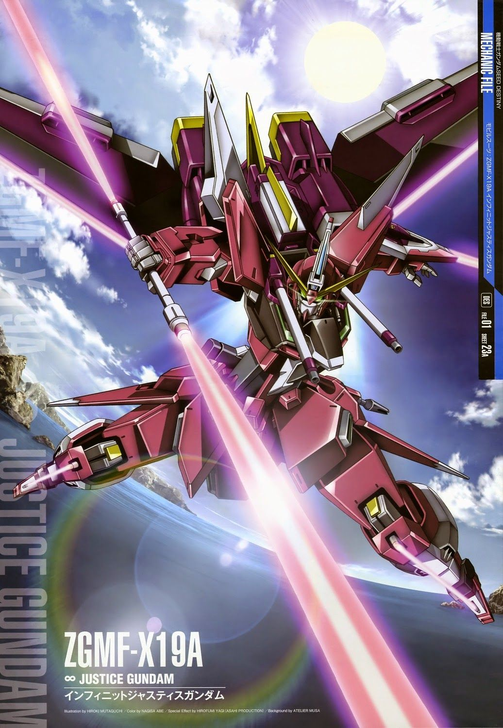 Mobile Suit Gundam Mechanic File High Quality Image Gallery Part 17 Gundam Gundam Wallpapers Gundam Seed