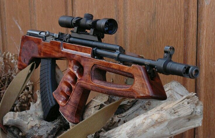 Crazy custom weapons guns