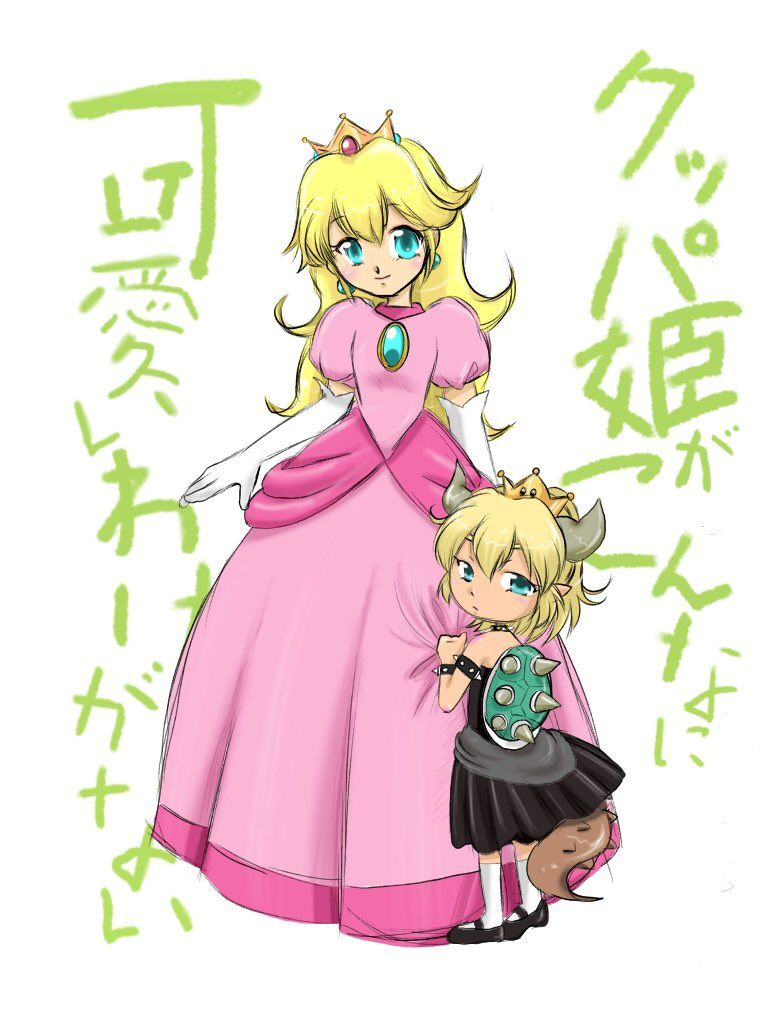 4 Bowsette Twitter Search Anime Shows Drawings Mario