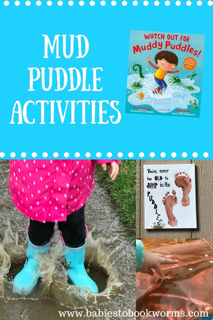 Have some fun with mud puddles! Check out this great read aloud and these creative mud activities! #KidsBooks #MudSensory #SpringActivities