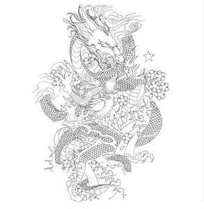 Download Japanese Dragon Sleeve By Bryguy73 Designs Interfaces Tattoo