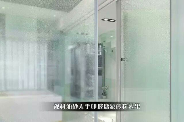 1 Twitter Glass Pictures Frosted Glass Glass