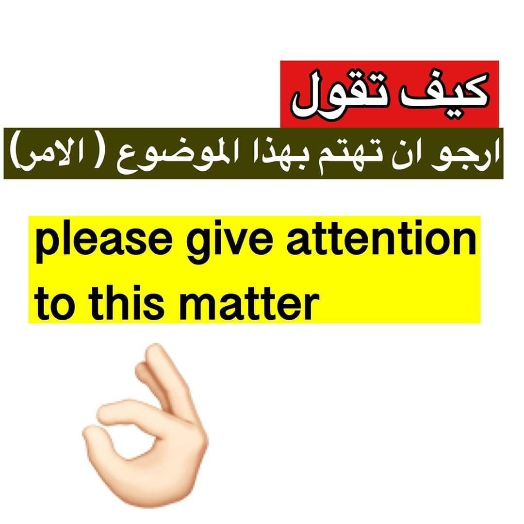 Pin By Shagufta Ayub On Arabic English Learn English Words English Phrases English Words