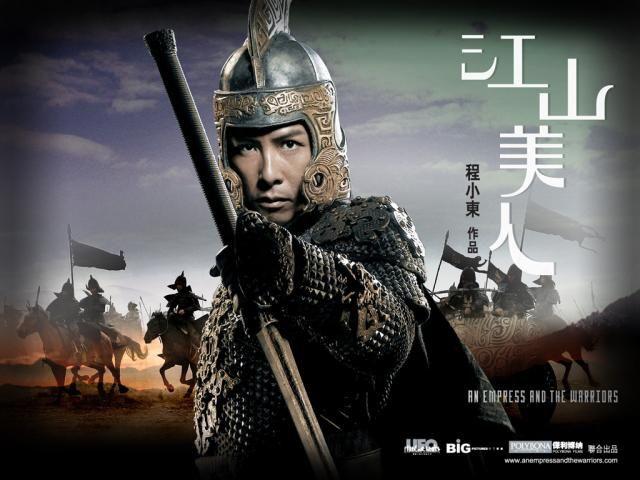 Donnie Yen - An Empress and the Warriors