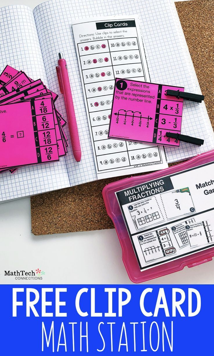 4th multiplying fractions math centers math games