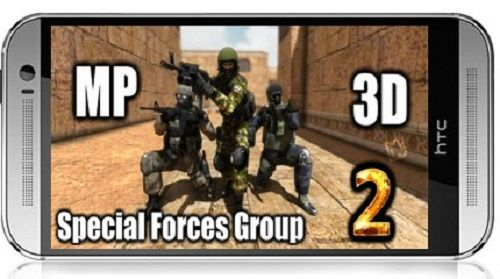 Pin by AlmaZemra on Free Net Download | Special force group