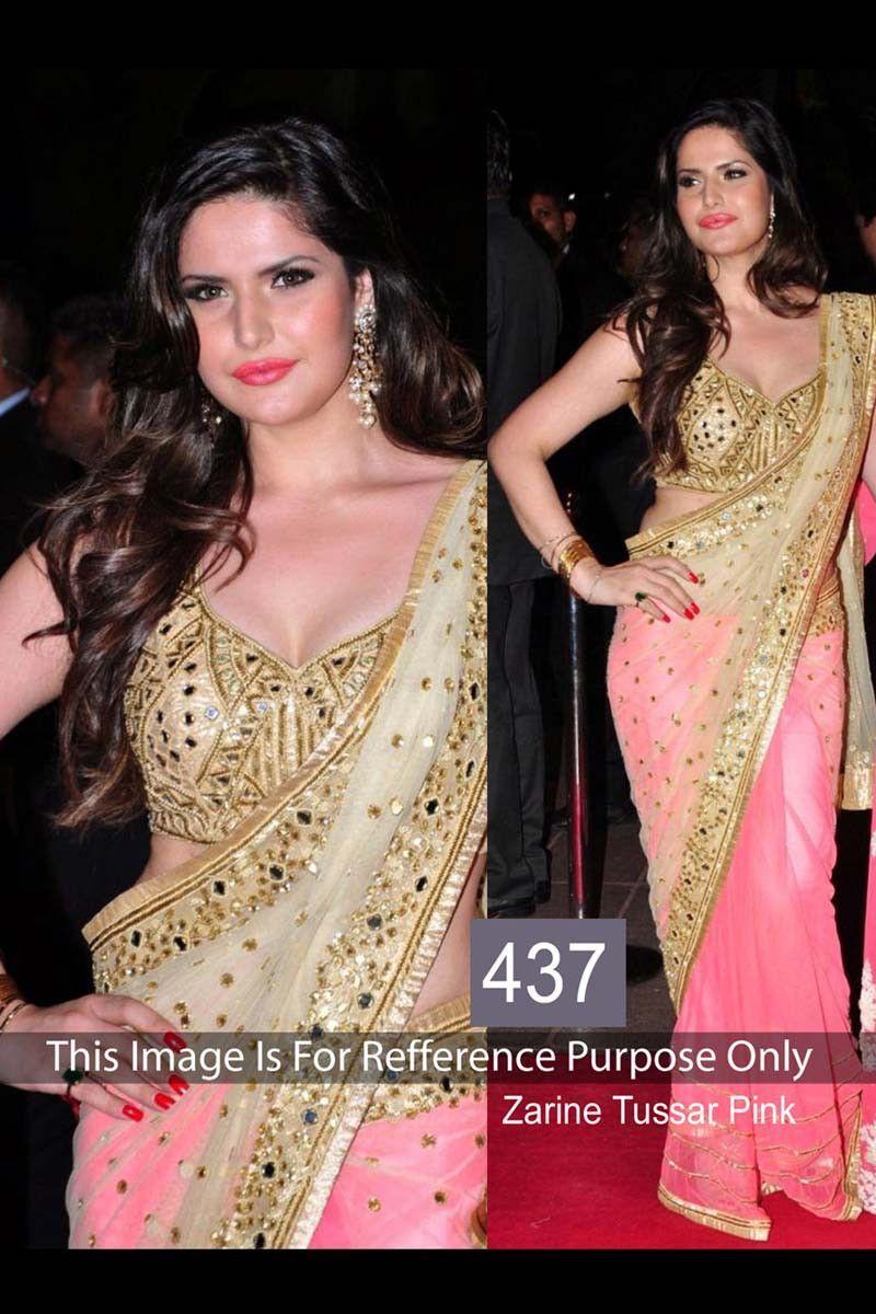 Zarine Khan Cream Net Latest Bollywood Saree