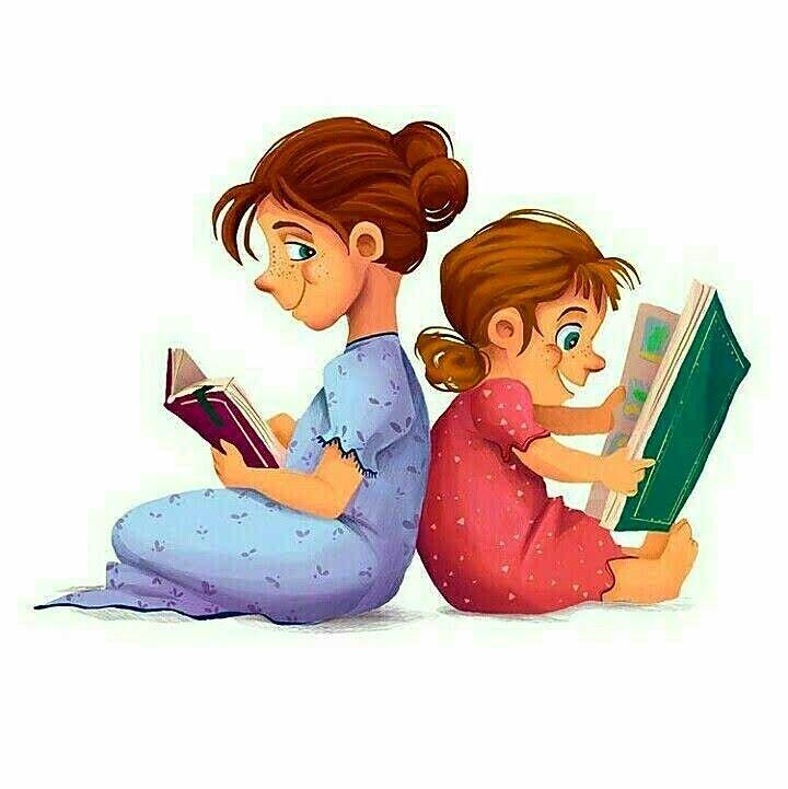 Те кто читают книги картинки для детей
