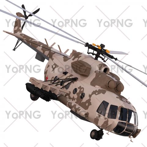 Helicopter Png Image Free Download For Design Png Images Image Design