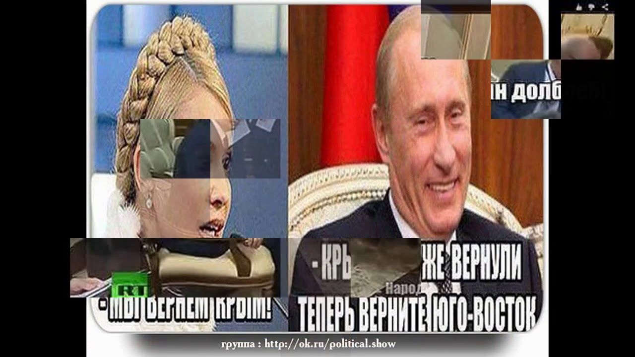 ВЛАДИМИР ПУТИН -3, Лучший Президент -юмор, приколы, шаржи ...