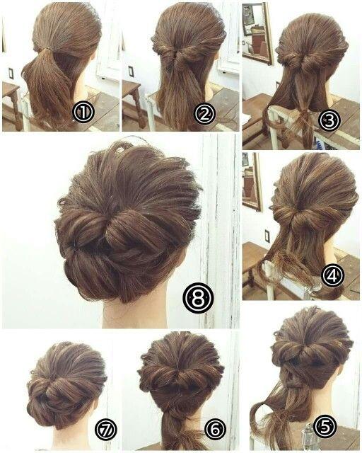 Peinados Elegantes, Peinados