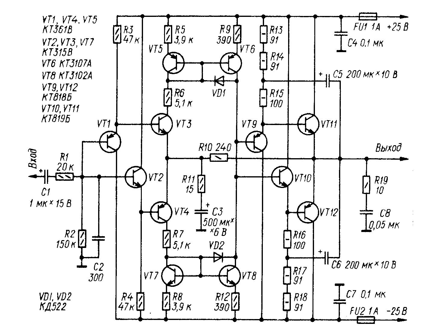 Ampl 27 Electronics Stuff In 2018 Pinterest Amp Mosfet Amplifier Otl 100w By K1058j162 Projects Tile