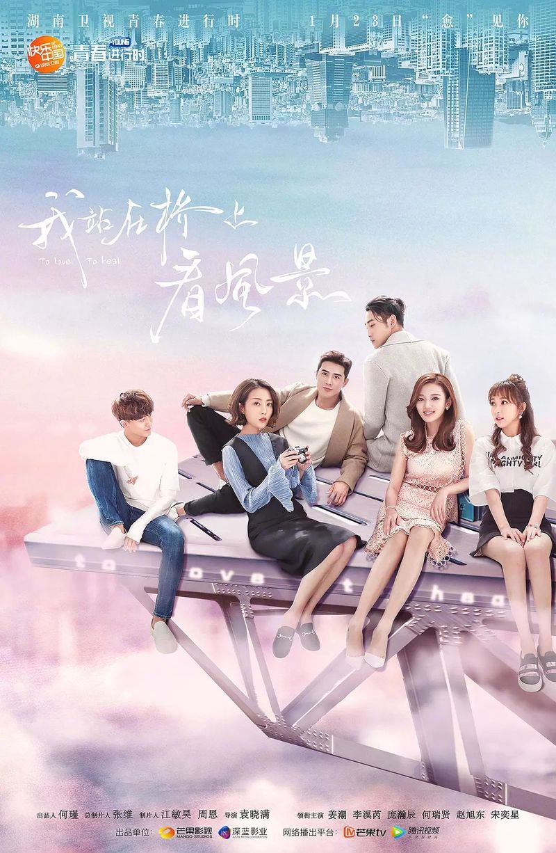 Watch Jiang Choa In To Love To Heal Chinese Drama Full Episodes