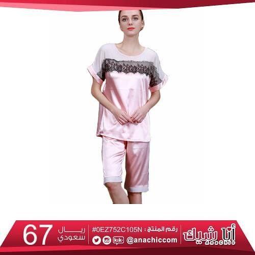الدانتيل يضفي لمسة ناعمة بيجامة نسائية تصميم راقي مميز ملابس نوم اسعار مناسبة عروض خصومات موضة ازياء فاشن ستايل أنا Peplum Dress Fashion Dresses