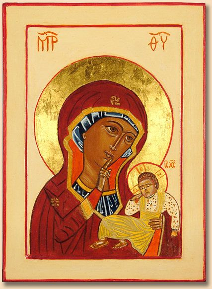 Le Silence De La Vierge : silence, vierge, Vierge, Silence