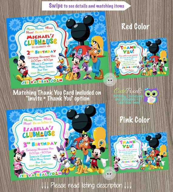 Mickey Mouse Clubhouse Invitation Birthday Party