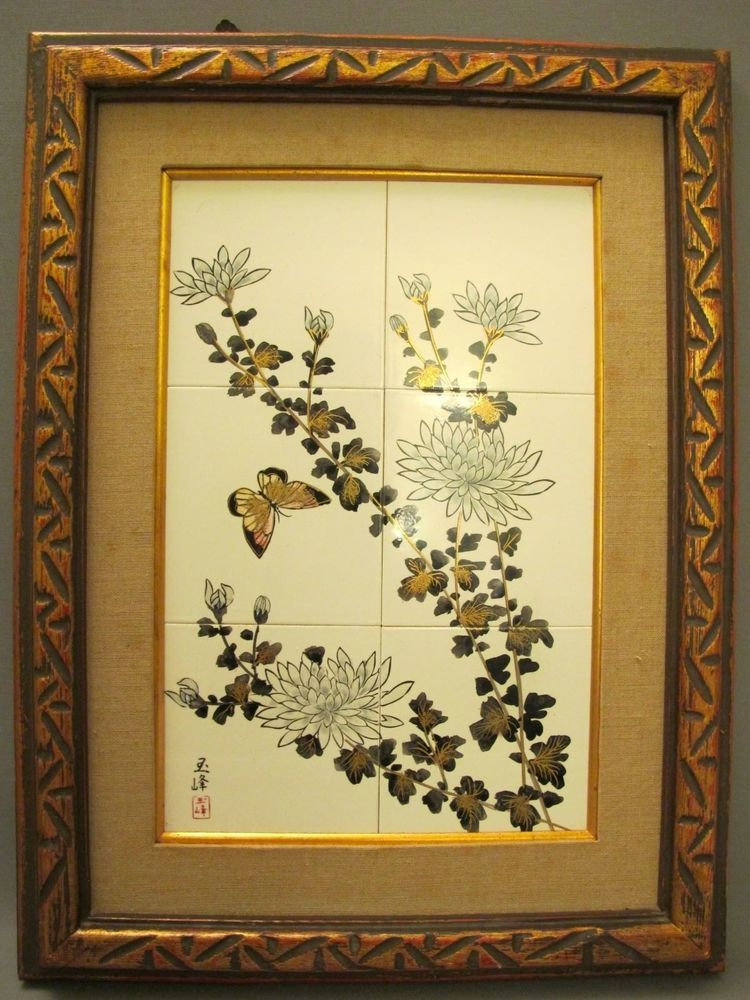 PAIR OF VINTAGE JAPANESE HAND PAINTED TILE WALL ART FRAMED SIGNED ...