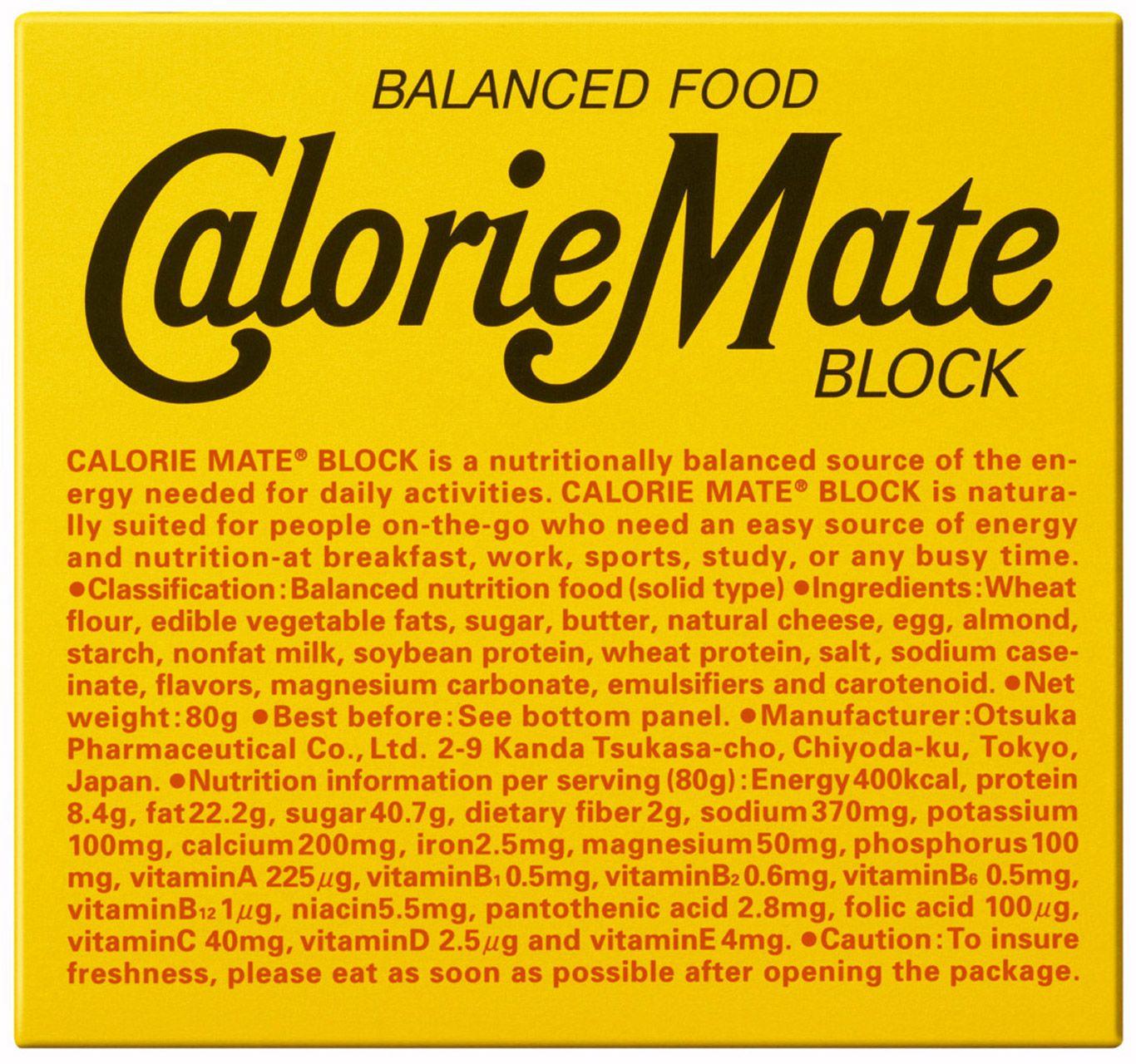 Image Source おしゃれまとめの人気アイデア Pinterest Noriteru Ino 栄養 栄養素 ダイエット