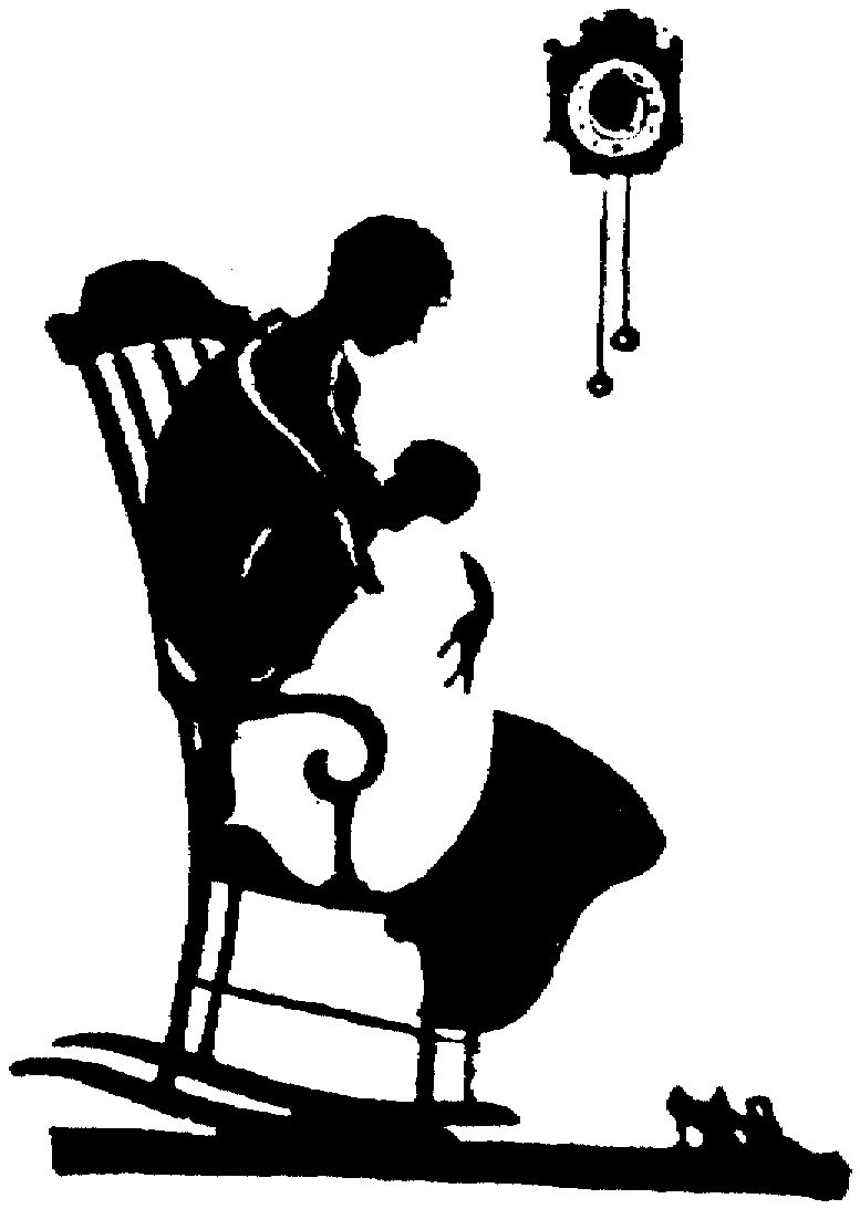 Partial Silhouette Mother Baby Rocking Chair Clock