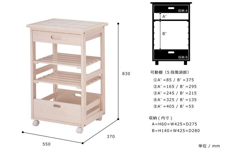 楽天市場 Soup タイルトップワゴン 家具 キッチンワゴン 木製