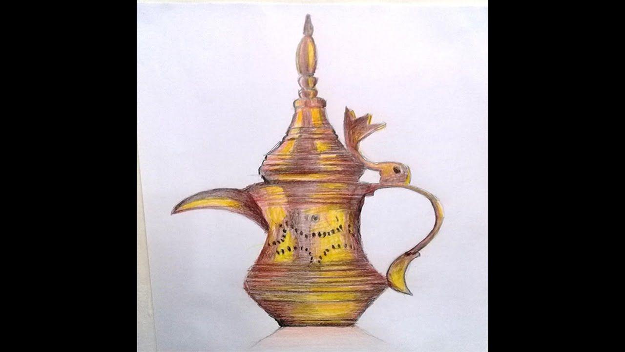 تعلم رسم دلة قهوة عربية Drawings Learn To Draw Eiffel Tower