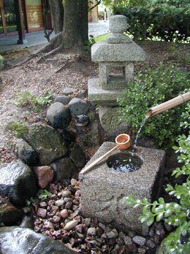 Japanese Cultural Center,Tea House and Gardens Saginaw, MI