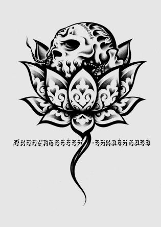 Skull In A Lotus Flower Also Tutorial To Draw A Skull Ani