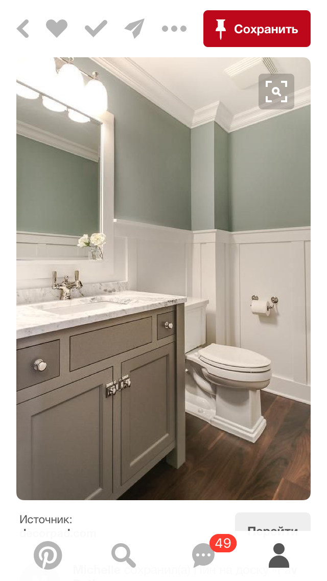 Bathroom With Walnut Flooring And White Wainscoting